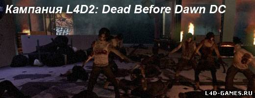 L4D2: Dead Before Dawn DC