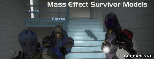 Left 4 Dead 2 - Скины. Mass Effect Survivor Models. Скачать Модель Альтаи